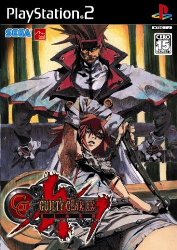Image 1 for Guilty Gear XX Slash