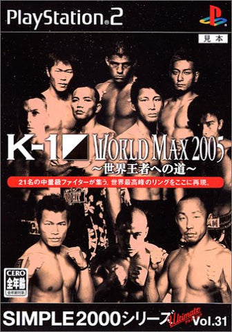 Image for Simple 2000 Ultimate Series Vol. 31: K-1 World Max 2005