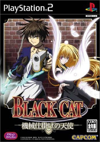 Image 1 for Black Cat [Limited Edition]