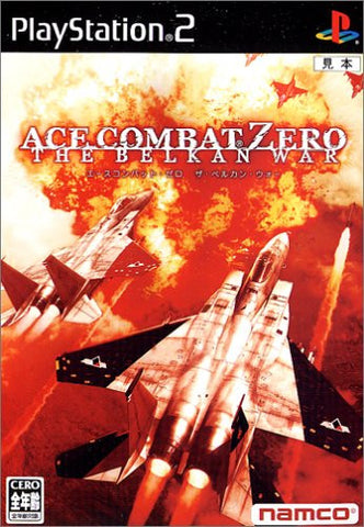 Image for Ace Combat Zero: The Belkan War