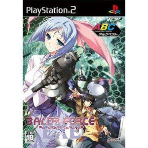Image 1 for Baldr Force EXE (Simalcrum Pack Alchemist Best)