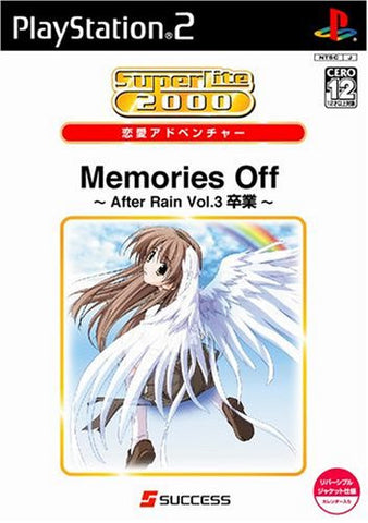 Image for SuperLite 2000: Memories Off AfterRain Vol. 3 Graduation