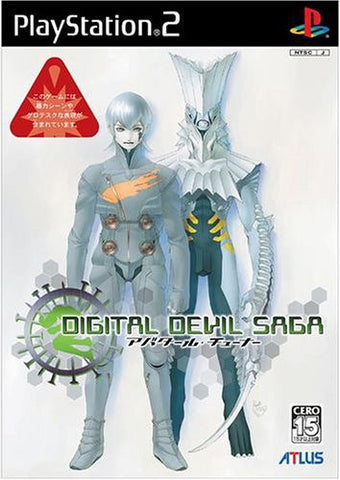 Image for Digital Devil Saga: Avatar Tuner (Atlus Best Collection)