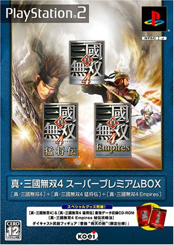 Image 1 for Shin Sangoku Musou 4 Empires [Super Premium Box]