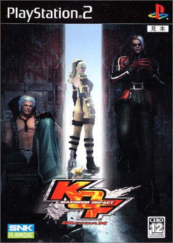 Image for The King of Fighters: Maximum Impact Maniax