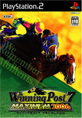 Image for Winning Post 7 Maximum 2006