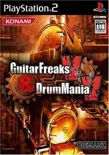 Image 1 for Guitar Freaks V & Drum Mania V