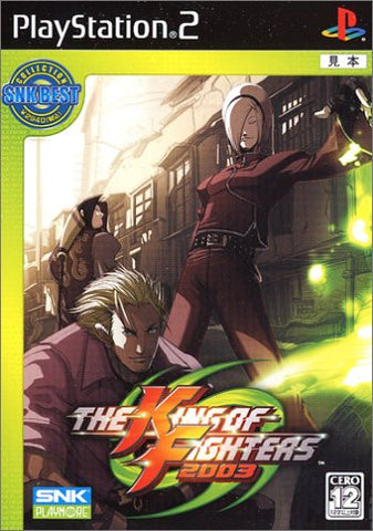 The King of Fighters 2003 (SNK Best Collection)