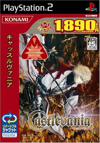 Image for Castlevania: Lament of Innocence (Konami Palace Selection)