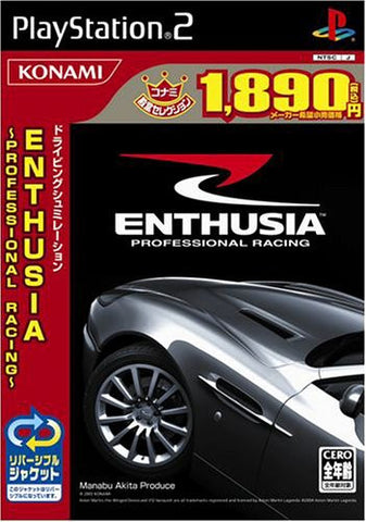 Image for Enthusia Professional Racing (Konami Palace Selection)