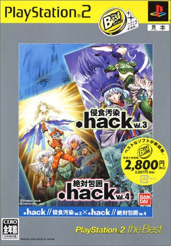 Image for .hack Vol.3 & Vol.4 (PlayStation2 the Best)