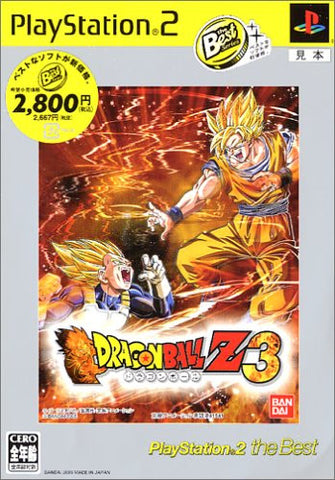 Image for Dragon Ball Z: Budokai 3