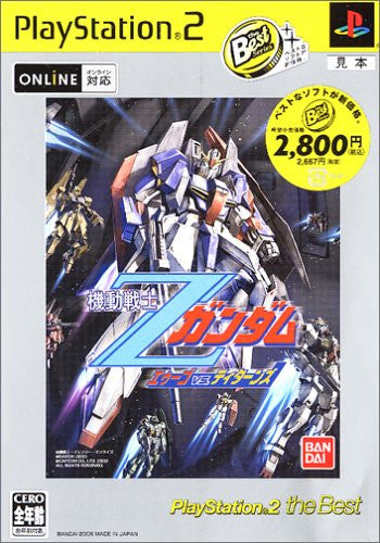 Image 1 for Mobile Suit Z-Gundam: AEUG Vs. Titans (PlayStation2 the Best)