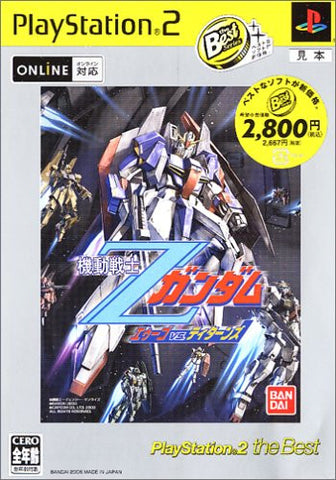 Image for Mobile Suit Z-Gundam: AEUG Vs. Titans (PlayStation2 the Best)