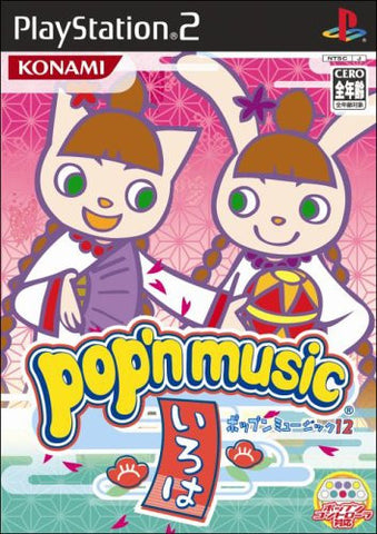 Image for Pop'n Music 12 Iroha