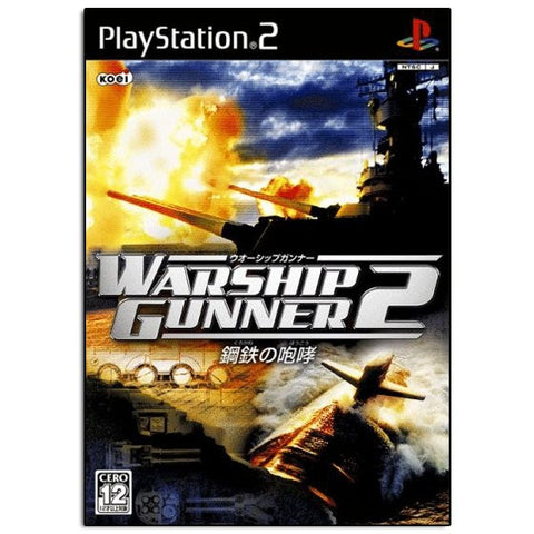 Image for Warship Gunner 2: Change of Direction