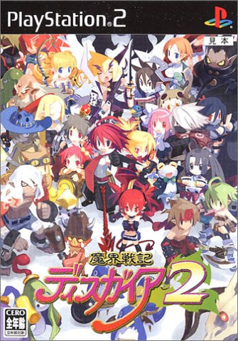 Disgaea: Hour of Darkness 2