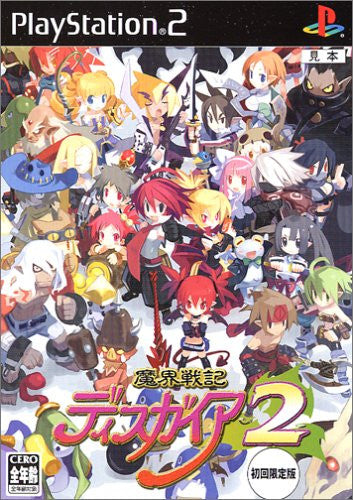 Image 1 for Disgaea: Hour of Darkness 2 [Limited Edition]