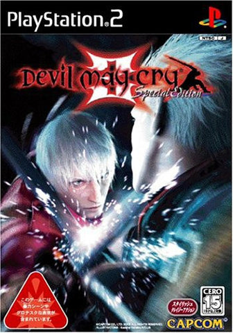 Devil May Cry III Special Edition