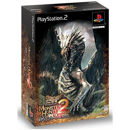 Image for Monster Hunter 2 [Limited Edition]