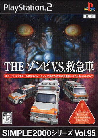Simple 2000 Ultimate Series Vol. 95: The Zombie vs. Ambulance