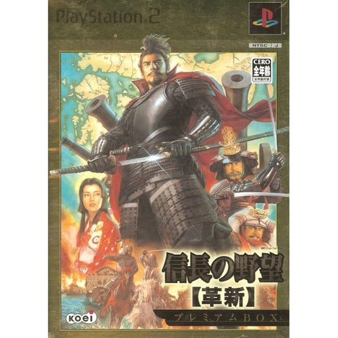 Nobunaga's Ambition: Innovation