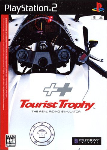 Image 1 for Tourist Trophy