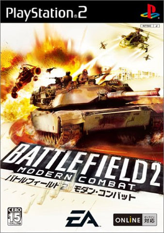 Image for Battlefield 2: Modern Combat