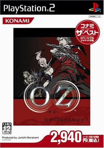Image for OZ (Konami the Best)