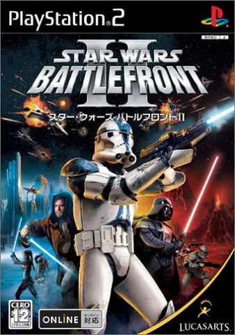 Image for Star Wars: Battlefront II