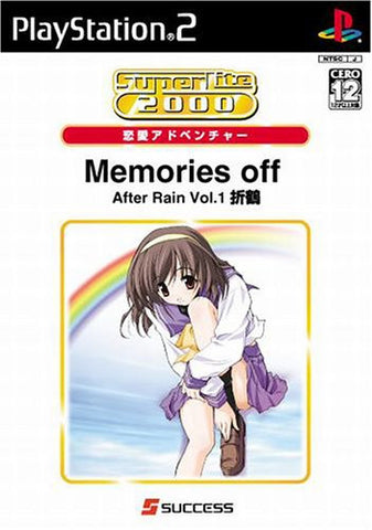 Image for SuperLite 2000: Memories Off After Rain Vol. 1: Oridzuru
