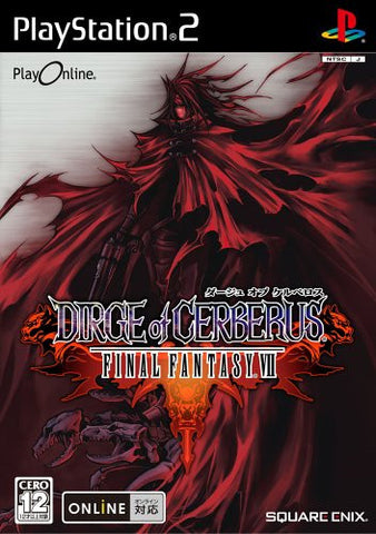 Image for Dirge of Cerberus: Final Fantasy VII