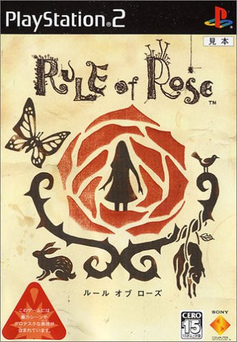 Image for Rule of Rose