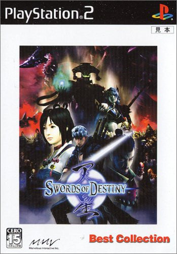 Image 1 for Swords of Destiny (Best Collection)