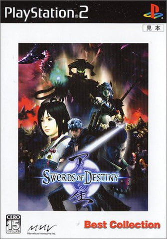 Image for Swords of Destiny (Best Collection)