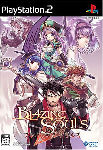 Image for Blazing Souls