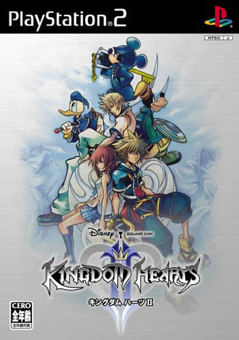 Image for Kingdom Hearts II