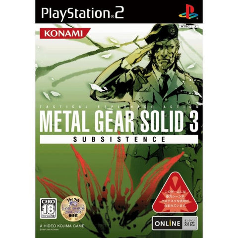 Image for Metal Gear Solid 3 Subsistence