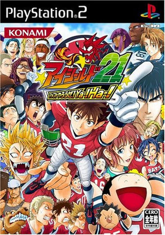 Image for Eyeshield 21: AmeFoot Yarouze! Ya! Ha!