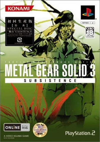 Image for Metal Gear Solid 3 Subsistence [First Print Limited Edition]