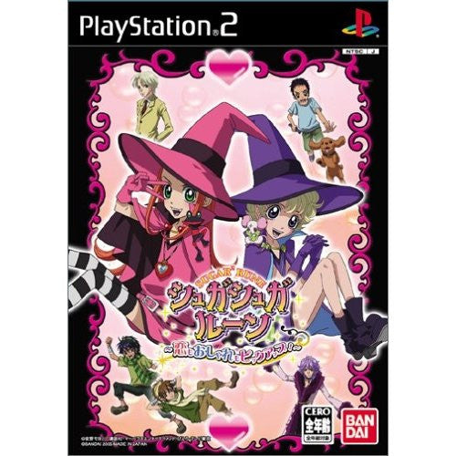 Sugar Sugar Rune: Koimo Osharemo Pick-Up