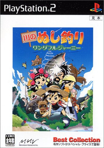 Image 1 for Kawa no Nushi Tsuri: Wonderful Journey (Best Collection)