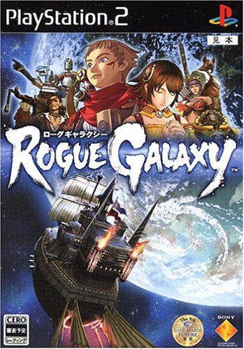 Image 1 for Rogue Galaxy