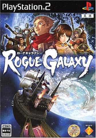 Image for Rogue Galaxy