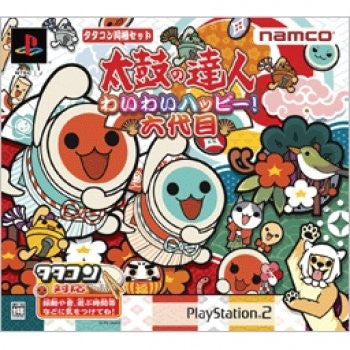 Image 1 for Taiko no Tatsujin: Wai Wai Happy Muyome (incl. drum controller)