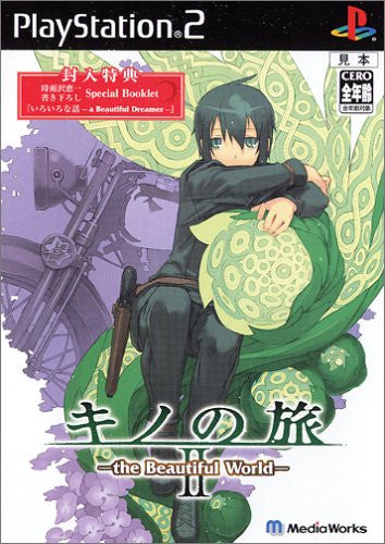 Kino no Tabi 2: The Beautiful World