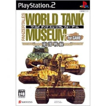 Image 1 for Panzertales World Tank Museum for Game