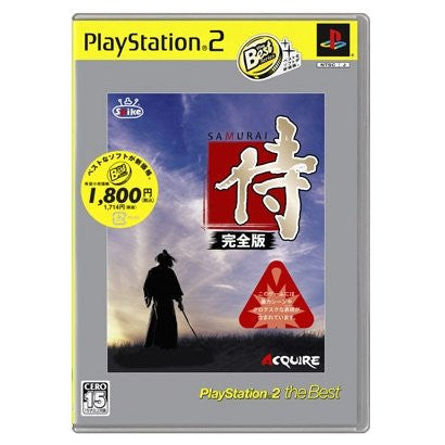 Image for Samurai Kanzenban (PlayStation2 the Best Reprint)