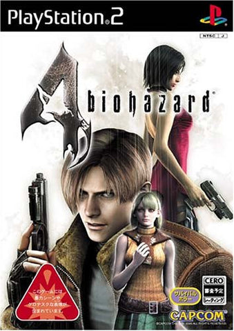 Image for BioHazard 4