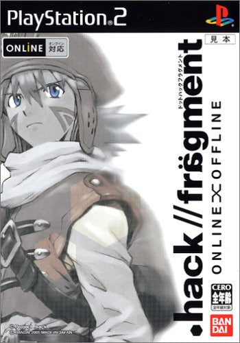 Image 1 for .hack// fragment